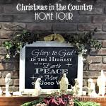 Christmas Home Tour – 2014